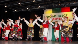 10th Edition of the Festival of Folklore Costumes Begins in Zheravna