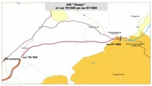 Bulgaria launches public tender for construction of 10km section of Hemus Motorway