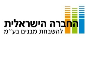 The Israeli Company for Improvement of Buildings