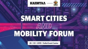 SMART CITIES AND MOBILITY Event Open Doors in Sofia on March 26