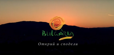 Bulgaria is the Place