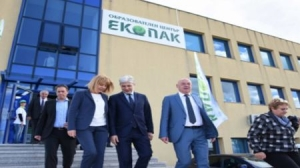 Recycling Company Ekopak Bulgaria Invests BGN 1.45 Million in a New Technology Center