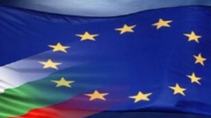 EU citizens will receive consular protection from Bulgarian missions in third countries