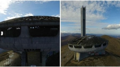 VIP Tourists Land on Buzludzha with a Helicopter