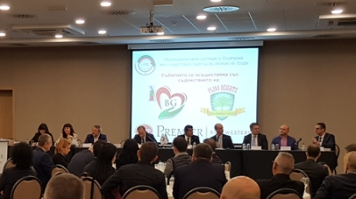 """Binational Chamber of Commerce Bulgaria-Israel"" held a seminar on ""The educational system in Bulgaria as a preparatory factor for the labor market"""