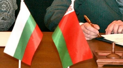 Sofia to Host Belarus-Bulgaria Business Forum on 20 November