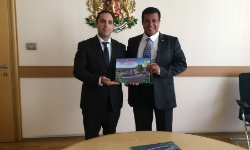 Mr Emil Karanikolov the Minister of Economy Met...